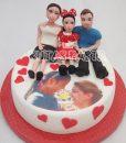 Aile Pastası Minnie