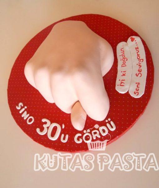 Nah El Pasta